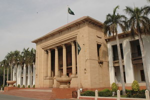 Punjab Assembly Building